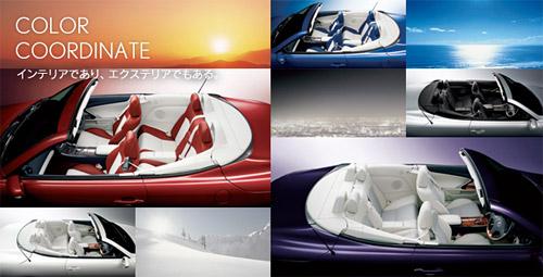 The return of the alternate Lexus IS bodystyle-09-05-11-lexus-japan-c-interior-colors.jpg